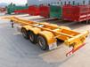 一体成型骨架车_20英尺骨架车_骨架式集装箱运输车