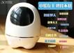 科大讯飞阿尔法小蛋智能机器人语音玩具儿童生日礼物品学习早教陪护