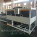 曲阜三元供应全自动高光膜pvc真空吸塑机橱柜门覆膜机