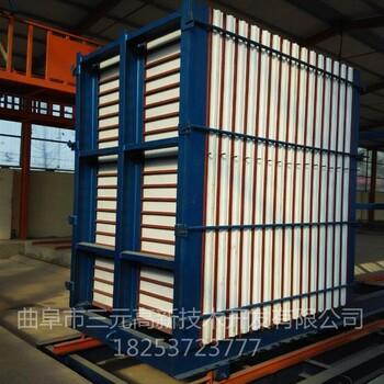 曲阜三元SYQB-4型保温墙体板生产线不二之选