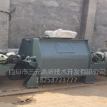 2m卧式双轴搅拌机煤粉灰加湿混合搅拌机图片