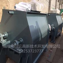 煤粉灰加湿混合搅拌机三元多功能螺旋搅拌机厂家图片