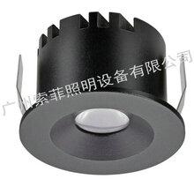 """西顿LED""""灵巧""""系列承板灯CEJ1035Q/2035Q/2040Q/CEJ1030/CEJ2040图片"""