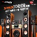 丹麦之笙风之声-名门3号家用音箱3D高清家庭影院5.1音响功放套装
