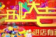 """熱烈祝賀太原""""龍城音視頻設備服務部""""開業大吉!!!"""