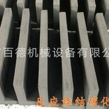 碳化硅特種制品反應燒結碳化硅窯具RBSIC異形梁圖片