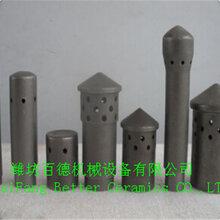 碳化硅窯具碳化硅風帽碳化硅桿碳化硅開孔立柱圖片