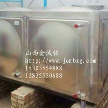 阳泉生产不锈钢水箱