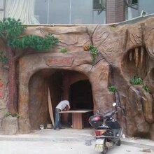 新樂做假山做塑石假山水上樂園歡樂谷圖片