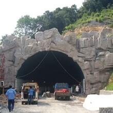 巴青做小假山水泥塑石假山中秋前大優惠圖片
