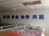 深圳彩页印刷、名片设计制作,诚信服务,保证质量,价格最优!