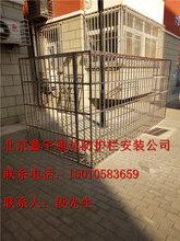 北京通州果园防护栏防盗窗定做防盗网不锈钢阳台防护栏