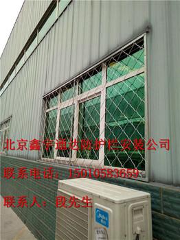 北京石景山苹果园防盗门安装厂家阳台防护栏安装防盗窗防护栏