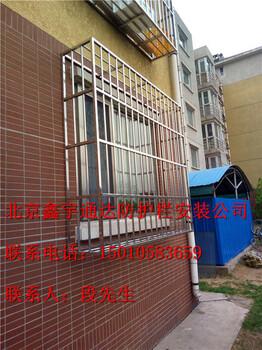 北京昌平北七家防盗门阳台护栏安装卧室防护栏安装不锈钢围栏