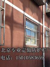 北京房山良乡防盗门专业安装家庭防护栏不锈钢防盗窗防盗网
