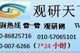 2016-2022年中国流体控制行业深度调查与行业投资前景预测报告