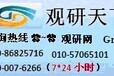 中国畜牧业机械市场运行态势及十三五发展趋势预测报告