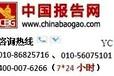 2016-2022年中国无损检测仪器市场运营态势及盈利战略分析报告