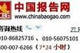 2016-2020年中国装订与其他印刷服务活动产业运营格局及发展规划分析报告