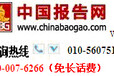2016-2022年中国商业保险产业发展监测及投资策略研究报告