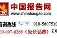 2016-2022年中国口腔美容医疗市场现状分析与发展规划研究报告