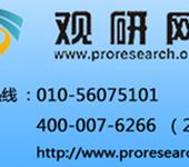 2016-2022年中国禽类养殖市场集中度现状及十三五盈利空间评估报告