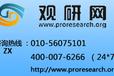2016-2022年中国电子实验室天平产业现状深度调研及十三五盈利空间评估报告