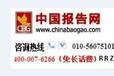 2016-2022年中国专用仪器仪表行业运营态势及十三五发展定位分析报告