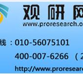 2016-2022年中国电烤盘行业发展格局及十三五前景预测报告