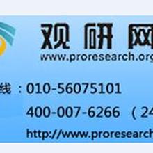 2016-2022年中国云印刷行业发展专项调研及十三五前景预测报告