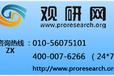 2016-2022年中国银针白毫产业现状深度调查及十三五前景预测报告