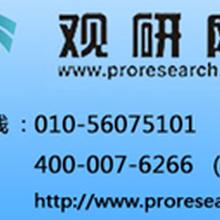 2016-2022年中国水果种植投资方向研究及十三五投资方向研究报告