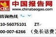 2017-2022年中国防雷避雷产品市场运营现状及十三五投资商机研究报告