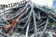 南通今日废旧电缆回收价格