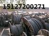 扬州电缆回收扬州废旧/二手电缆回收