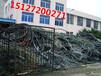 枣庄电缆回收市场价格.多少钱一吨