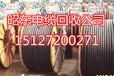 """太原电缆回收+太原光伏线回收+透露.网站优化""""优搜""""价格"""