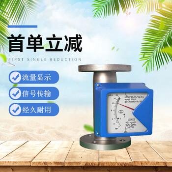 上海仪川LZD金属转子流量计