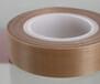 高温胶带,高温胶带行业的先锋者,常温260℃-铁氟龙胶带