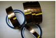 PET黑色硅胶带义3525-6黑色PET高温胶带