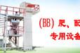 专业配方肥设备(BB)肥设备Y