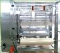 水溶肥自动包装机Y
