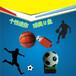 热销仿真蓝球U盘批发128MB-128GB最好的篮球卡通U盘促销礼品篮球U盘赠品