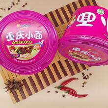家乡人重庆小面酸辣味120g火爆招经销批发商图片