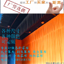 聊城舞台幕布定做\\阻燃幕布定做\\定做礼堂幕布\\电动学校幕布图片