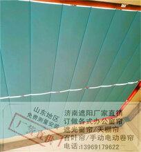 北京电动天棚帘,中庭遮阳天棚,遮阳天棚,昌平天棚帘图片