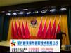 安徽省剧场舞台幕布批发定做安庆市剧院舞台幕布这里卖