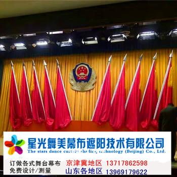 枣庄舞台幕布电动舞台背景幕布供应厂家
