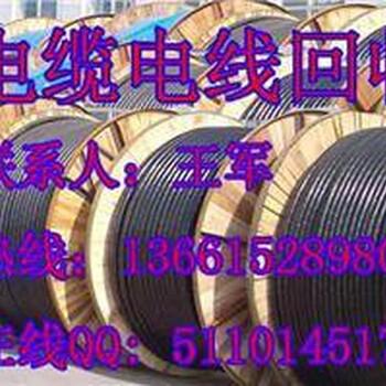 上海宝山电缆线回收——浦东闵行青浦嘉定电缆线回收公司