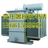 上海箱式变压器回收_